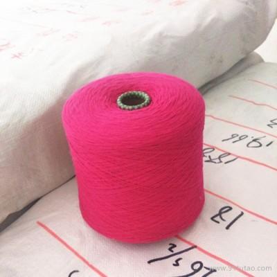 恒爱厂家 毛线批发 机织手编羊绒线  恒爱羊绒编织毛线