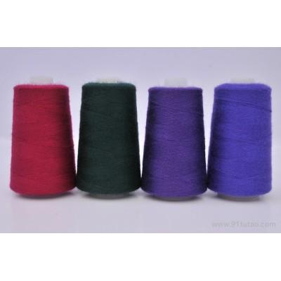 羊绒线 手编羊绒线 特价羊绒线 山羊绒线  羊绒线线