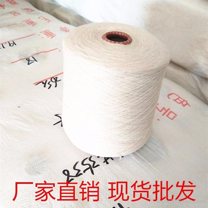 毛线批发 山羊绒纱线 羊绒纱 机织手编 羊毛线