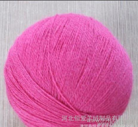 羊绒线羊绒纱线特价中粗细机织手编毛线清仓手编羊毛线