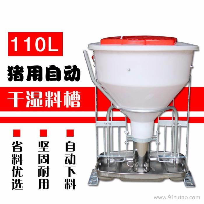 【山东猪八戒】LC-80C 粗通料槽 干湿料槽 自动料槽厂家 猪用料槽价格 粗通干湿料槽