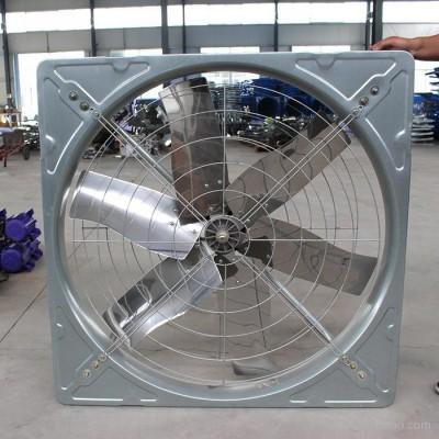 厂家批发牛舍风机原理 牛舍风机怎么安装 牛舍风机参数