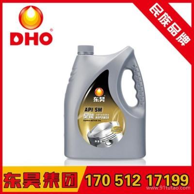 轿车润滑油 液力传动油 上海东昊原厂经销商 汽车齿轮油 摩托车机油齿轮油 抗磨液压油 上海齿轮油厂家
