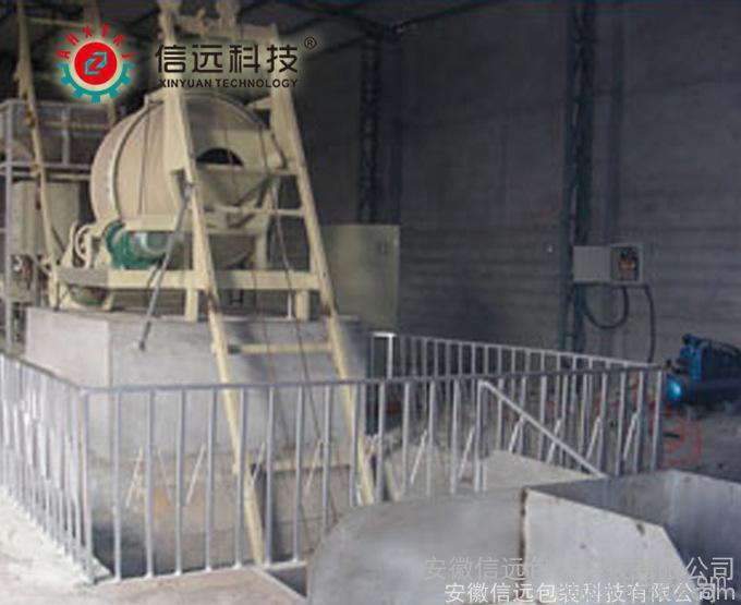 小型掺混肥生产线 掺混肥生产设备
