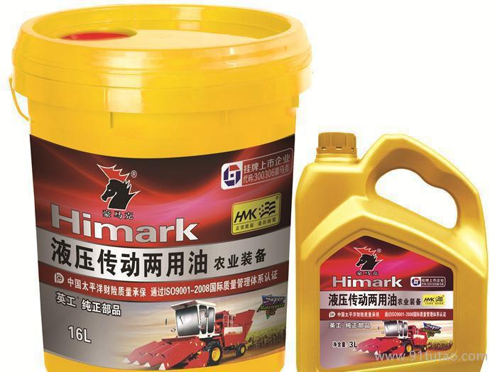 豪马克 英工 农业机械专用油  液压传动两用油  农机油招商 农机油价格