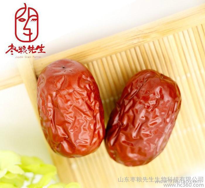 枣粮先生直销 支持混批 若羌灰枣 新疆特产  480克每袋
