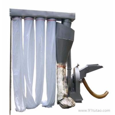 供应麸皮粉碎机, 麸皮粉碎机细度80目