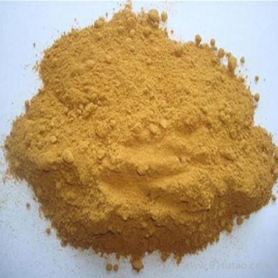 沙棘粉工厂