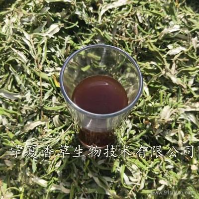 沙棘叶提取液批发价格 宁夏沙棘叶流浸膏1.0-1.3 沙棘叶浓缩液产地