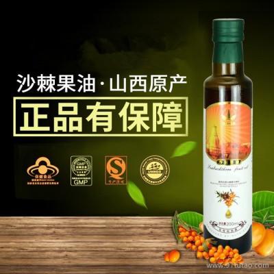 沙棘果油 200ml瓶装 OEM贴牌 五峰慧果 厂家批发