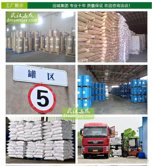 棕榈酸厂家价格CAS 57-10-3
