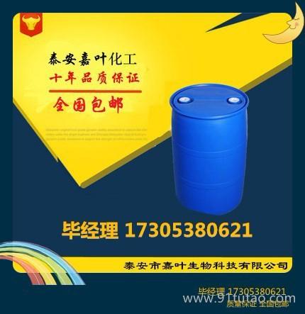 山东厂家棕榈酸钠CAS:408-35-5生产批发现货秒发