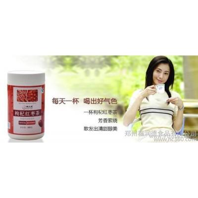 QS生产 枸杞红枣茶 250g一罐 浓缩养生茶  OEM代工