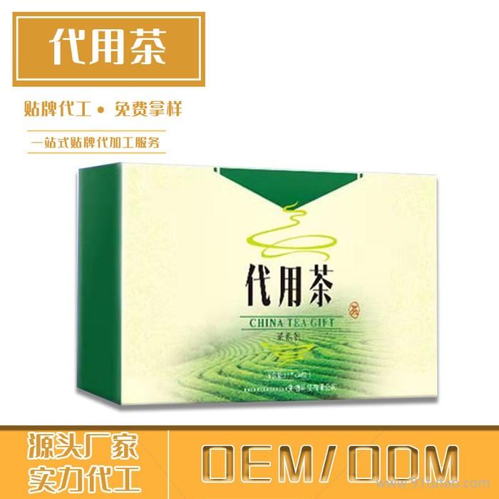 红糖姜枣茶 速溶姜枣茶oem 颗粒红枣黑糖姜茶 组合茶贴牌代加工