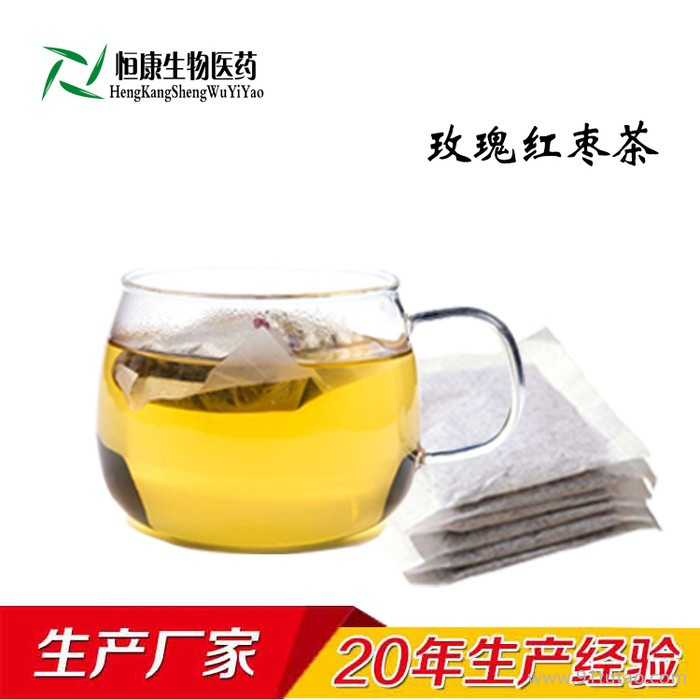 玫瑰红枣茶加工  玫瑰红枣茶生产厂家 玫瑰红枣茶ODM