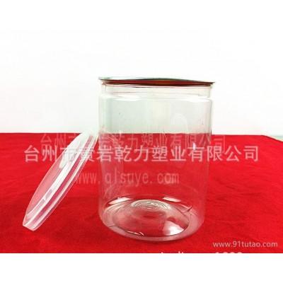 东北大米 塑料易拉罐 塑料瓶 塑料桶