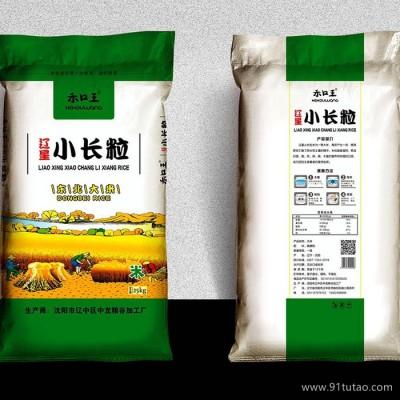 禾口王 东北新粮大米 特产辽星小长粒50kg香米100斤农家产地 货源