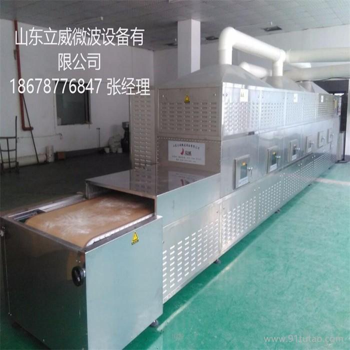 立威微波LW-20HMW厂家专业生产东北大米微波烘干杀虫设备 大米烘干杀虫