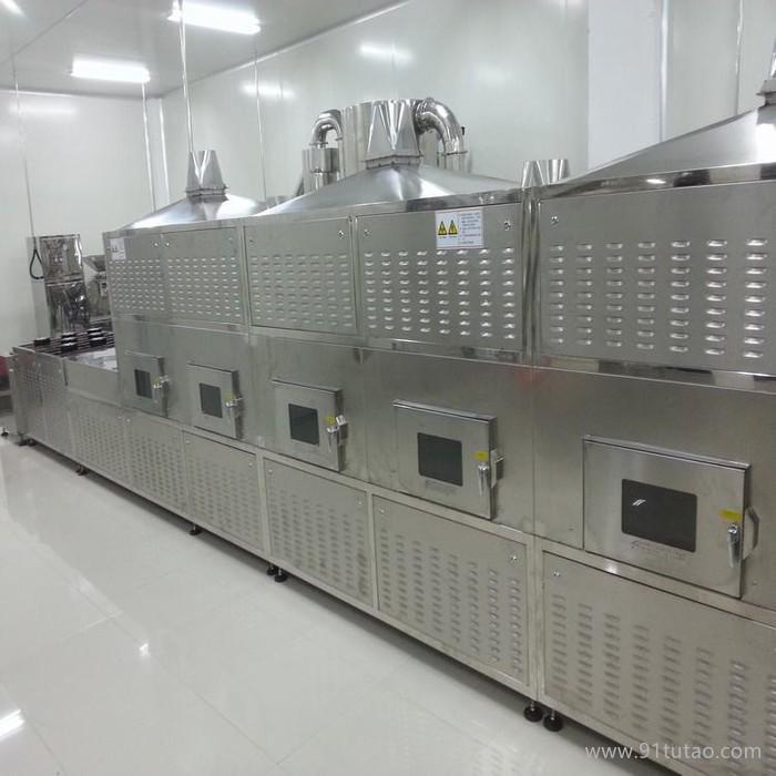 专业生产东北大米微波烘干杀虫设备  立威微波烘干设备