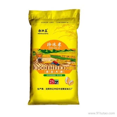 禾口王 2019年东北特产大米25kg 珍珠米100斤新米产地货源