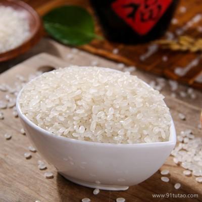 掌中禾2020年东北大米 厂家直销 5kg圆粒珍珠米 新米黑龙江大米10斤 会销礼品