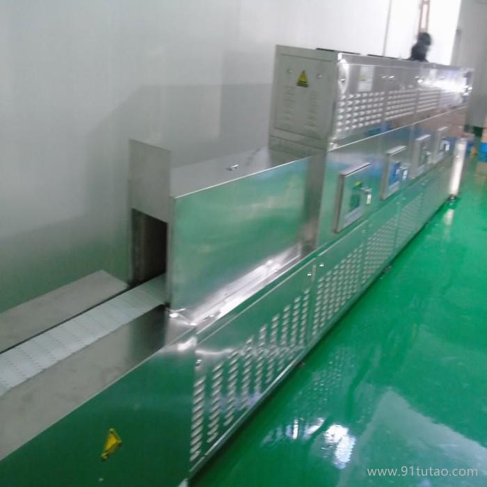 立威东北大米微波烘干杀虫设备   山东立威微波烘干设备