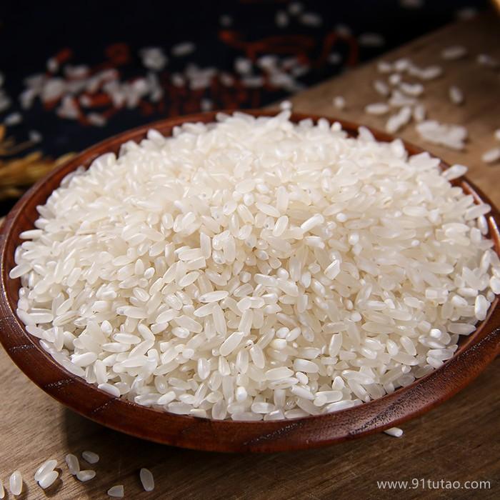 掌中禾2020年新米东北特产 黑龙江长粒香大米粳米 5kg、10斤包装 厂家直销  会销礼品