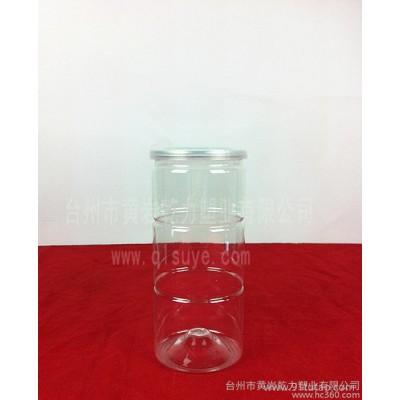 东北大米塑料易拉罐,塑料瓶,塑料桶