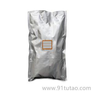 柚皮甙二氢查尔酮现货@食品甜味剂|CAS#18916-17-1