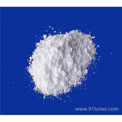 柚皮苷原料10236-47-2白色粉状99%含量抗炎、抗病毒、抗癌广州保健品原料厂家电话地址