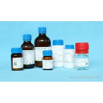 中药对照品  10236-47-2柚皮苷, 分析对照品 中药对照品