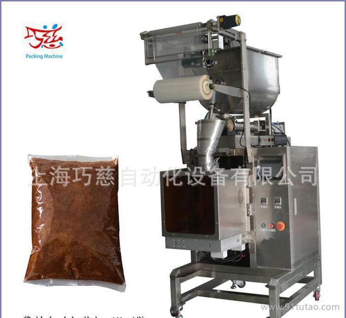 海鲜麻辣酱包装机 甜酱包装机酱料灌装机 羊肉麻辣酱包装机
