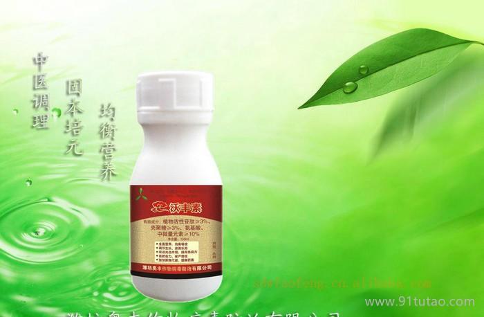 杀菌剂农药《霜贝尔》-治疗辣椒疫病植物源农药霜贝尔