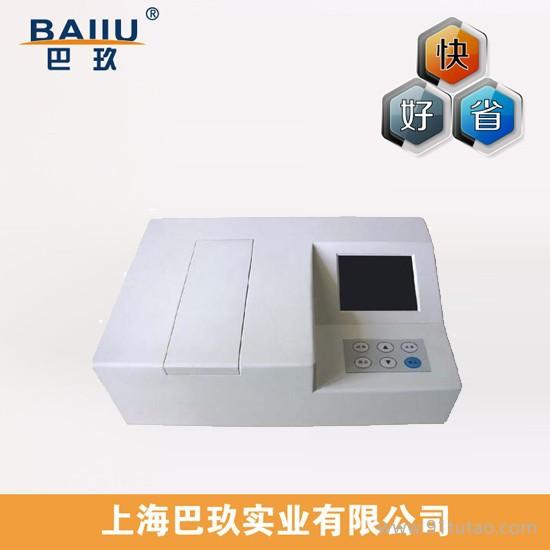 农药残留速测仪SL-N6|便携式植物农药残留检测仪