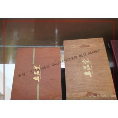 木制即食海参包装盒 木制干海参包装盒批量生产