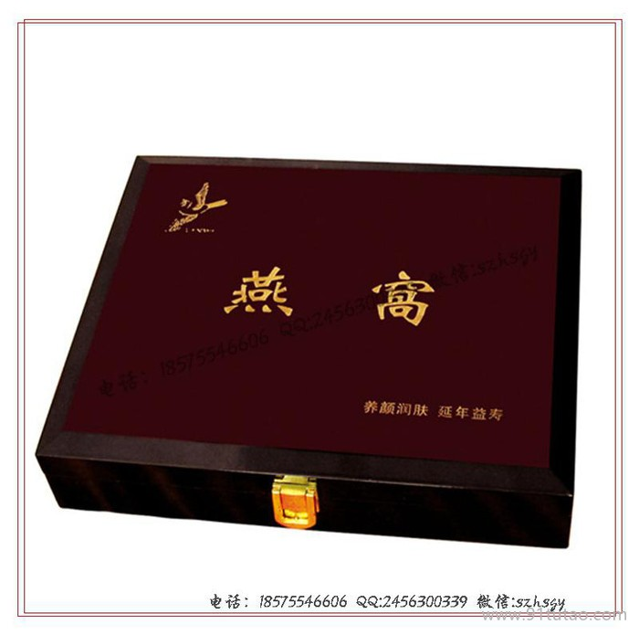 干海参包装木盒|即食海参木盒生产厂家