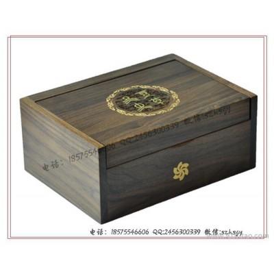 即食海参木盒 石斛礼盒  枫斗礼盒厂家