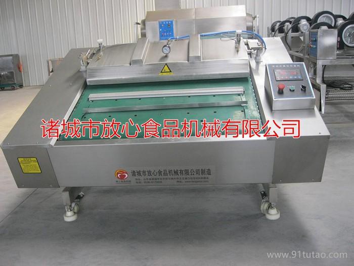 厂家供应即食海参全自动真空包装机|即食海参真空包装机