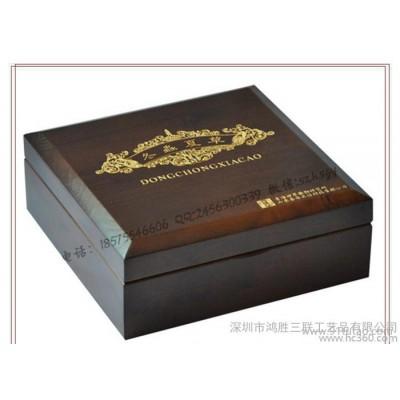 即食海参礼品木盒 铁皮石斛包装盒