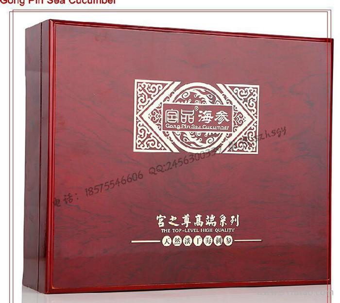 工厂定制干海参包装盒 即食海参木包装盒 木质海参包装盒
