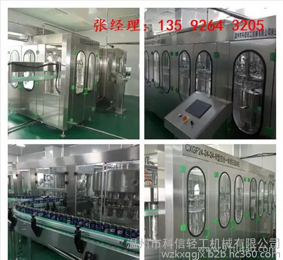 科信kx-2000 秋梨膏生产加工设备|2000瓶每小时小型全自动秋梨膏灌装生产线设备