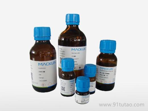 化学试剂 苦杏仁酸90-64-299%AR通用试剂25g 一件20瓶