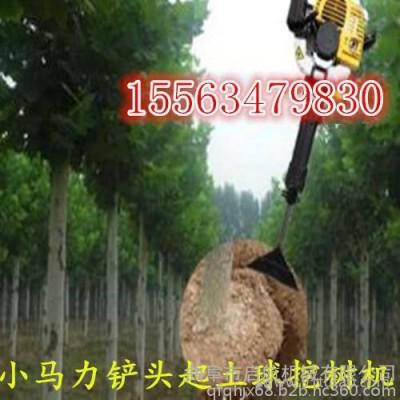 白果树苗子挖树机 种苗挖苗机 银杏苗移植机移树机