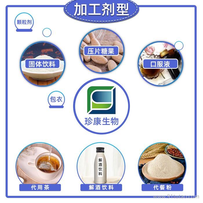 代餐粉 营养早餐代餐 代餐酵素粉 oem贴牌多谷物 辟谷粉