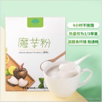 绿茶抹茶代餐粉oem 魔芋代餐粉代加工 营养早餐奶昔代餐粉加工