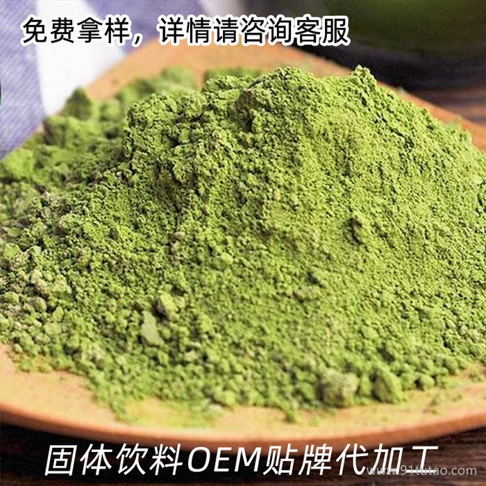 厂家批发 OEM固体饮料 五谷代餐杂粮 膳食纤维餐粉贴牌代加工