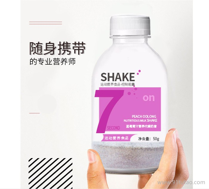 饱腹代餐奶昔OEM 低卡营养奶昔代餐粉 植物蛋白膳食纤维代加工