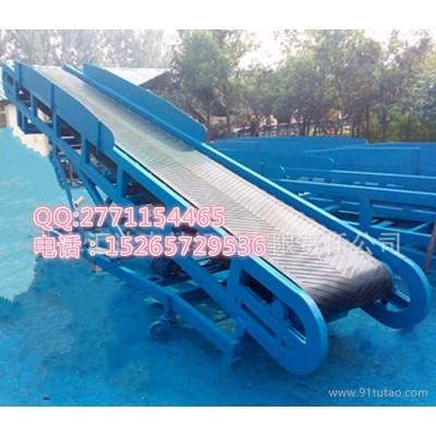 新疆干果运输机    V型托辊皮带机    邹城皮带输送机厂家33