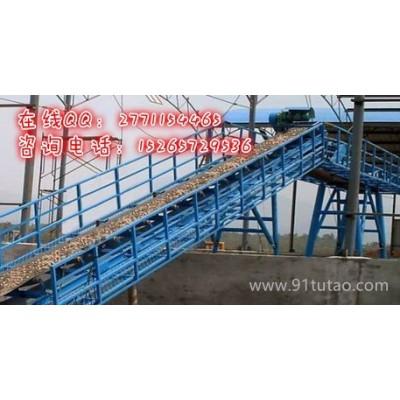 新疆干果运输机    大倾角皮带机    菏泽皮带输送机厂家33