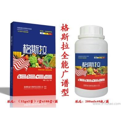 格斯拉广谱通用型叶面肥 促花保果  营养增产   新型木醋液肥料